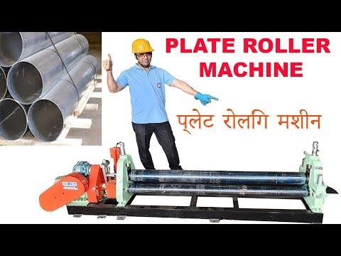 Mechanical Plate Bending Roller Machine PYRAMID TYPE