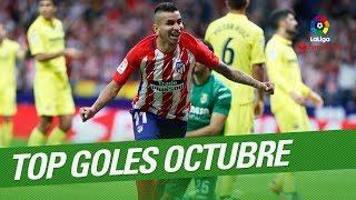 TOP Goals October LaLiga Santander 20172018