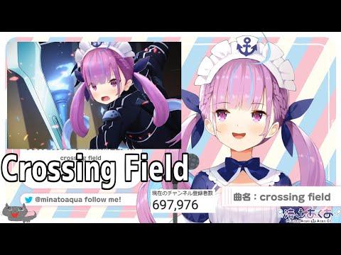 【湊あくあ】Crossing Field【Vtuber切り抜き】