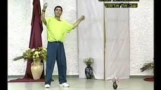 Shav El Admati - Dance | שב אל אדמתי - ריקוד