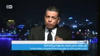 حافظ الميرازي: كيف تعامل جورج بوش مع الصحفيين العرب؟