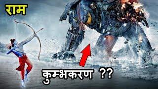 क्या रामायण में रोबोट इस्तेमाल हुआ था? Are there robots in Ramayana in hindi