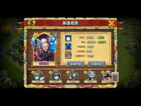 Castle Clash New Hero Taiwan Update : Ice Worlock, HBM Gameplay