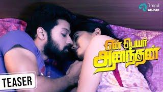 Yen Peyar Anandhan Tamil Movie - Official Teaser | Santhosh Prathap | Athulya Ravi | Sridhar