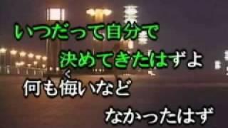 雨の旅人 ♪cover  秋元順子