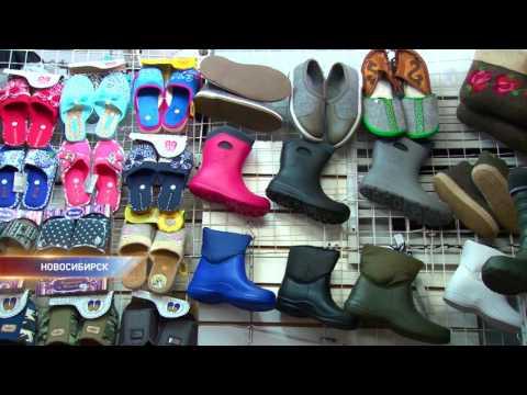 Новосибирцы раскупают резиновые сапоги