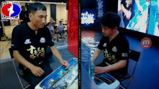 2017 SF2CE Chinese Tournament In Shanghai China