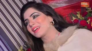 Mehak Malik  Waye Phar Meri Baan  in Hafza Bad By Mehak Studio