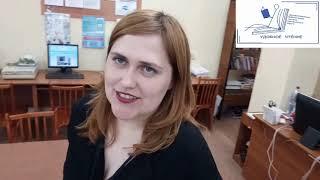 Экскурсия по Центральной библиотеке им. М. Е. Салтыкова-Щедрина