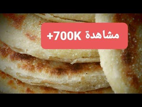 الرغايف-ملوي-خامر-روعة-/-(rghayef-meloui-khamer-(-moroccan-pancakes