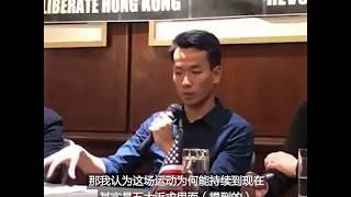 梁继平:每场社会运动都在强化香港人的政治认同身份