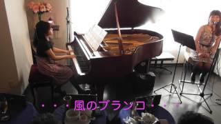 やもり(森山良子と矢野顕子) - 風のブランコ
