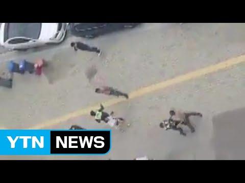 """[이브닝] 광주 폭행, 몸 사린 경찰 탓? """"경찰차 오른 순간까지 맞아"""" / YTN"""