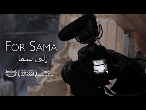 الفيلم السوري -من أجل سما- المشارك في مهرجان كان ...حب وأمل تحت القصف والحصار …  - 21:53-2019 / 5 / 17