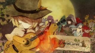 【 鏡音リン 】 火の粉の舞 □ニコニコ動画 URL http://www.nicovideo.jp...