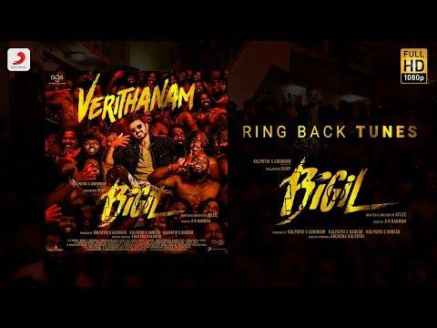 bigil---verithanam-caller-tune-codes-|-thalapathy-vijay,-nayanthara-|-a.r-rahman-|-atlee-|-ags