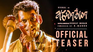 Ayogya Official Teaser Reaction