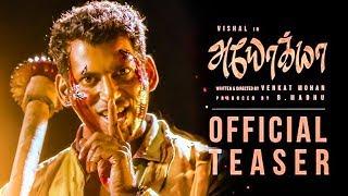 Ayogya Official Teaser Reaction | Vishal | Raashi Khanna | R.Parthiepan | Venkat Mohan | Sam CS