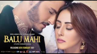 Download Hindi Video Songs - Balu Mahi | Rang De Chunar (Audio Only) | Rahat Fateh Ali Khan