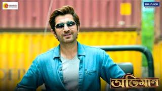 Abhimaan - Movie Scene   Jeet, Subhashree, Sayantika   Raj Chakraborty