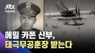 '유엔군 참전용사' 에밀 카폰 신부, 태극무공훈장 / JTBC 아침&