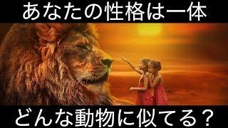 恋愛動物 第7話