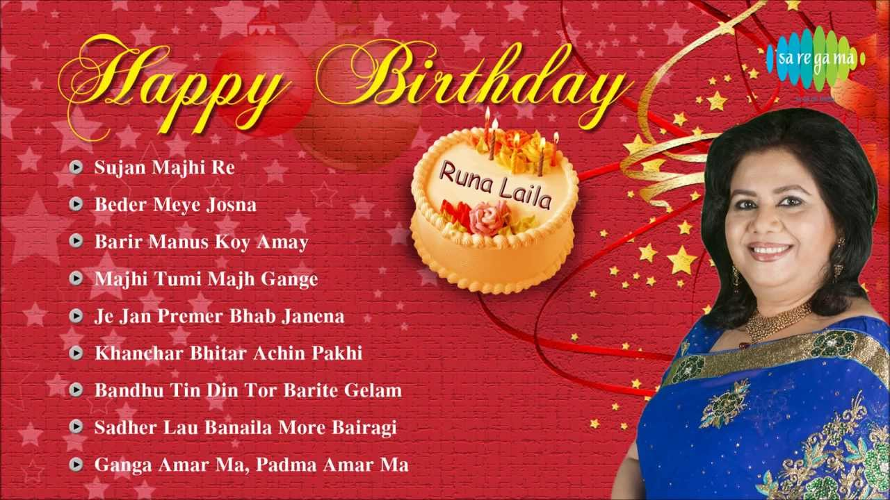 happy birthday runa laila sujan majhi bengali songs audio jukebox runa laila songs