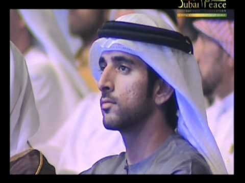 Dubai International Peace Convention 2010 - Documentary