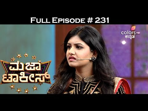 Majaa Talkies - 28th May 2017 - ಮಜಾ ಟಾಕೀಸ್ - Full Episode