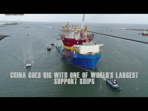 China Goes Big With One of World's Largest Support Ships.mp4