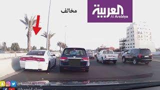 صباح العربية: مرعب المخالفين في السعودية
