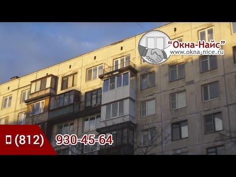 Остекление П-образного теплого балкона снизу доверху, в панельной девятиэтажке.