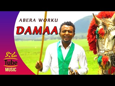 Abera Worku - Damaa - New Ethiopian Oromo Music Video 2016
