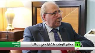 مقابلة آر تي مع الباحث في الفكر الإسلامي د.أحمد الصفار