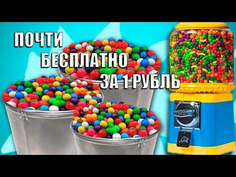 Игровые автоматы положить 100 рублей