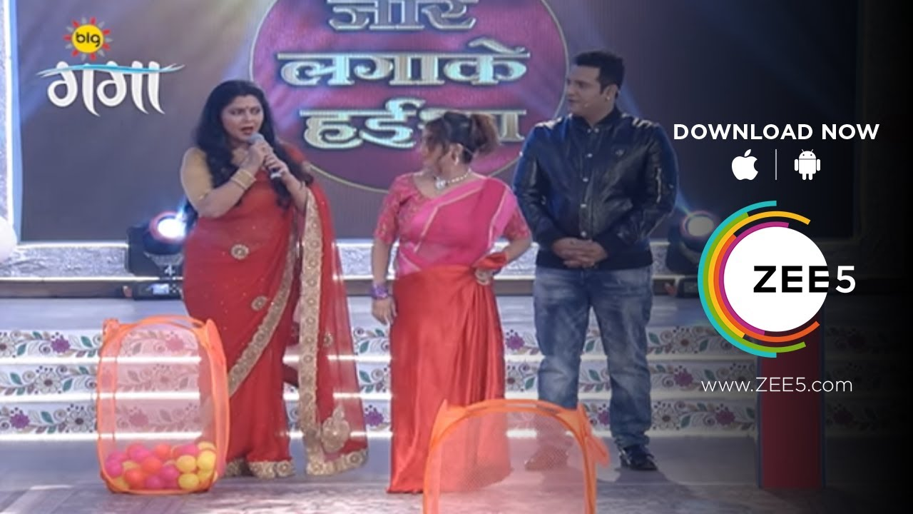 #Sack_Game | #Big _Memsaab - Season 8 | Episode 5 | #Bhojpuri_Family_Reality_Show |  Best Scene