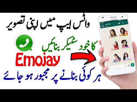 new-whatsapp-tricks-nobody-knows!-2020-how-to-create-self-sticker-for-whats-app