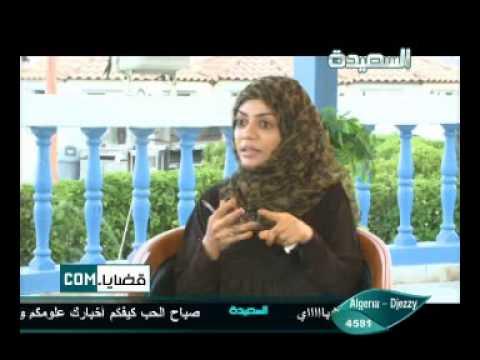 قضايا . كوم 19-11-2012م - الحالة الأمنية في مدينة عدن
