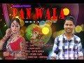 Bhojpuri pan wala odia song By Deepson Tanti