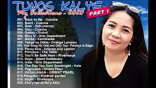 Gambar cover Tunog Kalye Part1   My Best Collections 2020