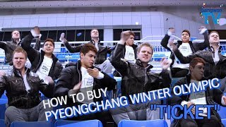 How to buy Olympic Winter Games PyeongChang2018 thumbnail