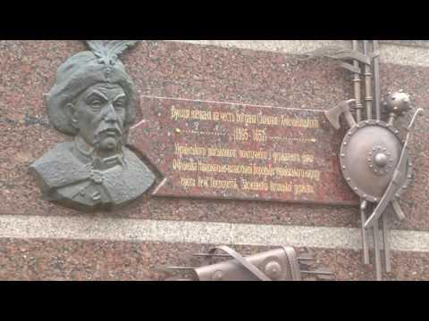 Вулиця. Хмельницького