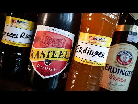 ТБП(18+): Пиво в бутылке или Разливное!? Что вкуснее? Тест в закрытую.