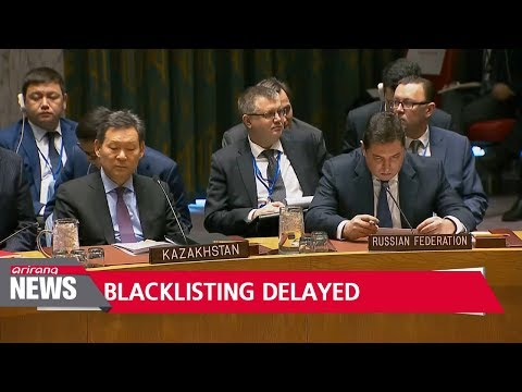 China holds up U.S. request to blacklist ships at UN: Reuters