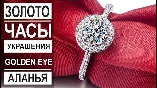 видео VIP подарки и дорогие сувениры в Мастерской золотых подарков