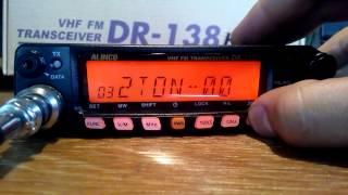 alinco dr 138 h mobile vhf 60w