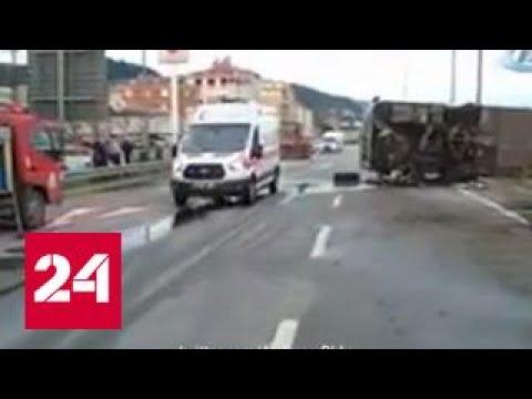 В Турции перевернулся автобус с детьми из Грузии