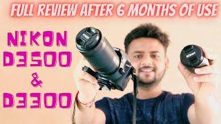 Nikon D3300 Camera Review in Hindi Best Camera Under 30000