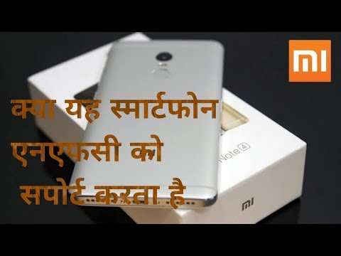 Nfc On Redmi Note 4 | Nfc On Redmi Note 5,redmi Note 6 Pro,redmi 7s