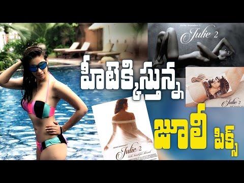 Raai Laxmi very hot stills from Julie 2 go viral || Lakshmi Rai Hot in #Julie2